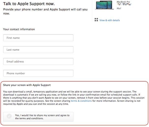 удаленное использование экрана AppleCare
