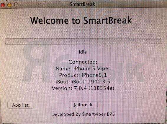 джейлбрейк iOS 7 smartviper e75