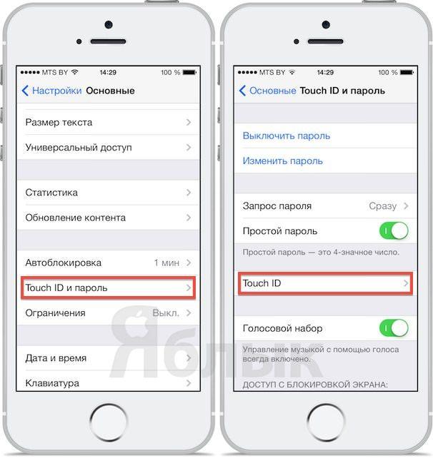 настройка названий пальцев touch iD в iPhone 5s