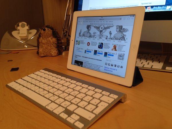 yablyk_ipad-keyboard