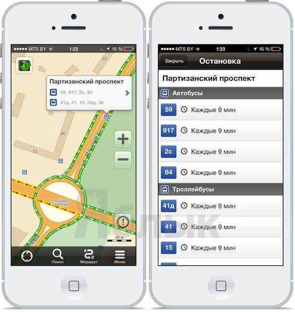 транспорт на яндекс.картах iPhone