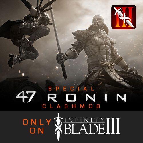 Infinity Blade III 47 ронинов