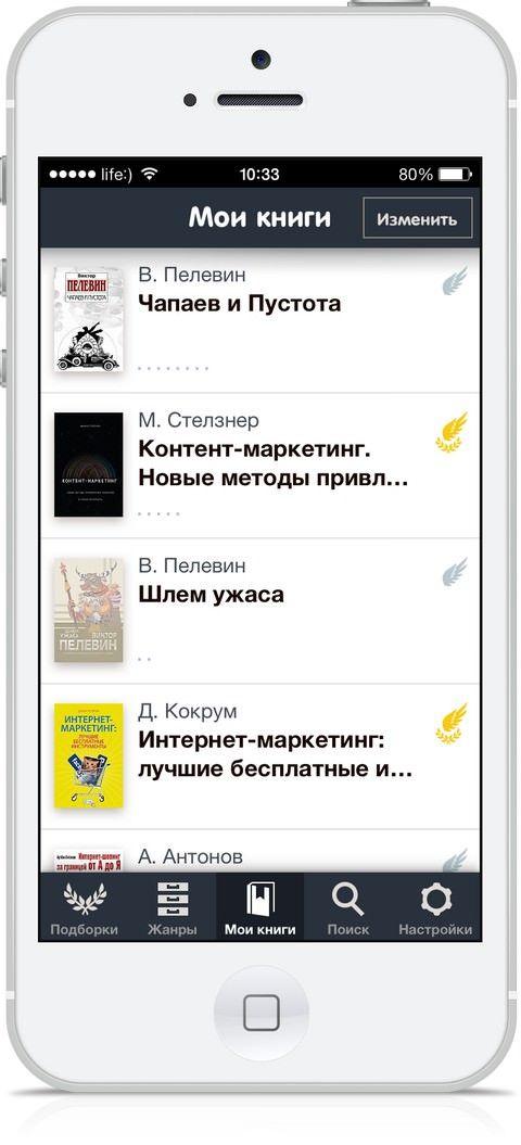 MyBook - удобная и доступная библиотека