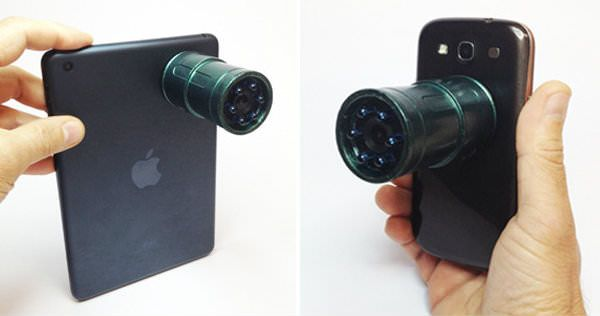 Snooperscope_attached_600