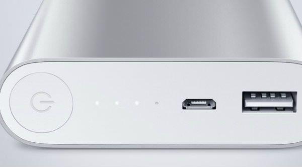 Xiaomi_power_bank_top