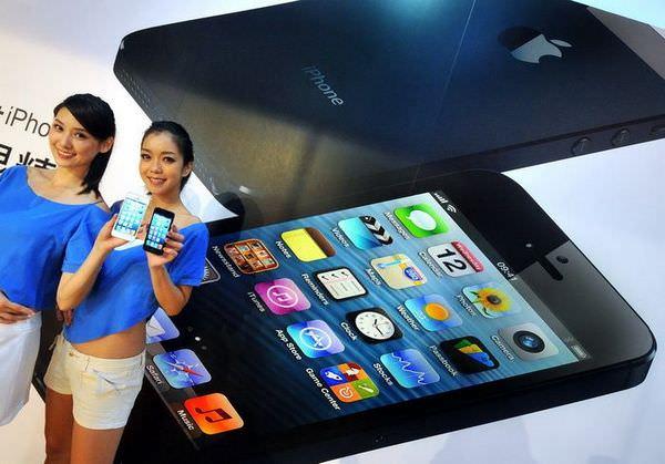 Власти Тайваня оштрафовали Apple на $670 тысяч