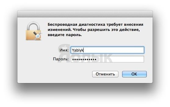 Настройки Wi-Fi Mac OS X