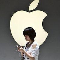 Девушка из Китая Apple