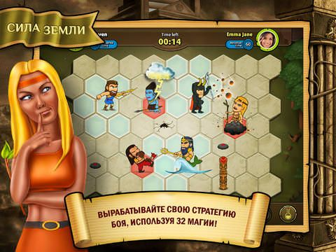 arena bogov iPad