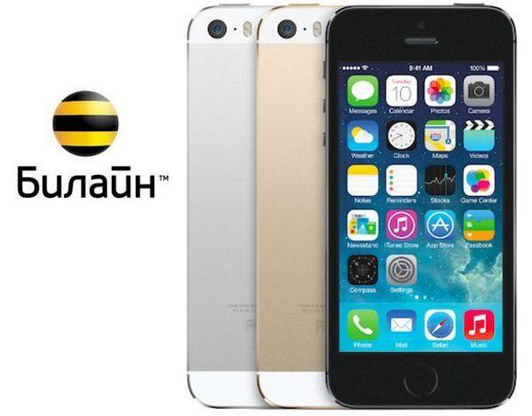 Apple разблокировала доступ к сетям LTE на iPhone 5s и 5с