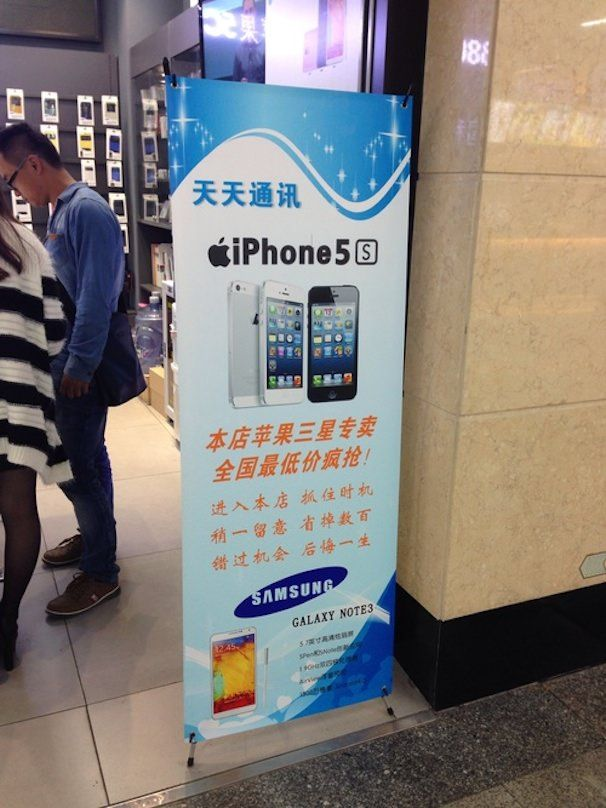 china mobile iphone 5c