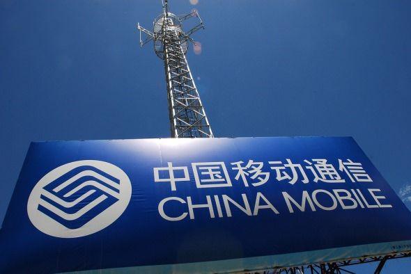 Apple подписала контракт с China Mobile
