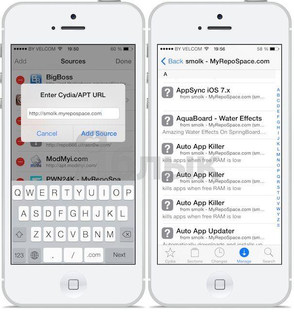 appsync for iOS 7