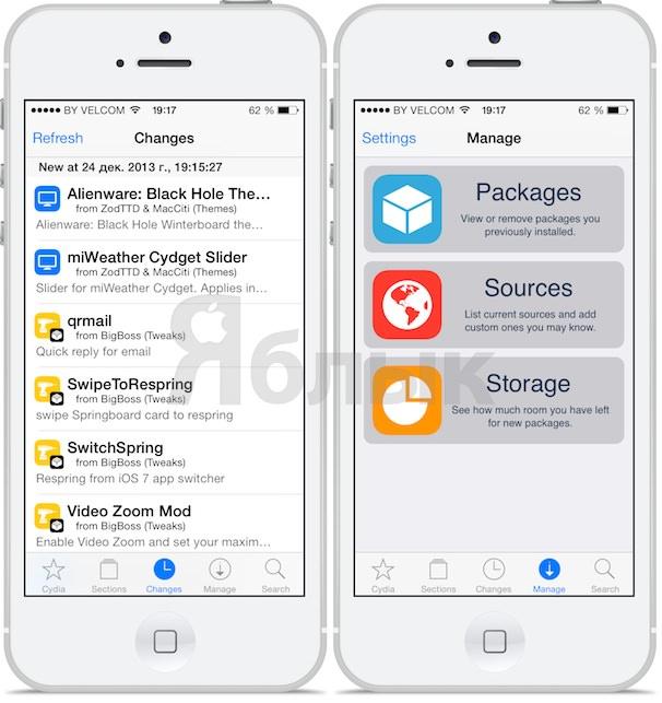 Cydia для iPhone и iPad в стиле iOS 7
