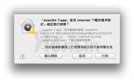evasi0n-jailbreak-crack-app_china-yablyk