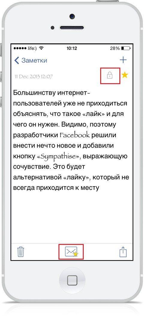 FNotes - минималистичная записная книжка для iPhone и iPad