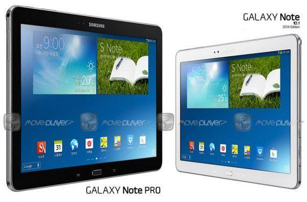 планшет GALAXY Note PRO
