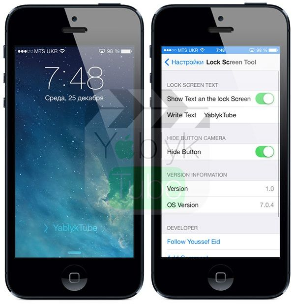 Lock Screen Tool ios 7