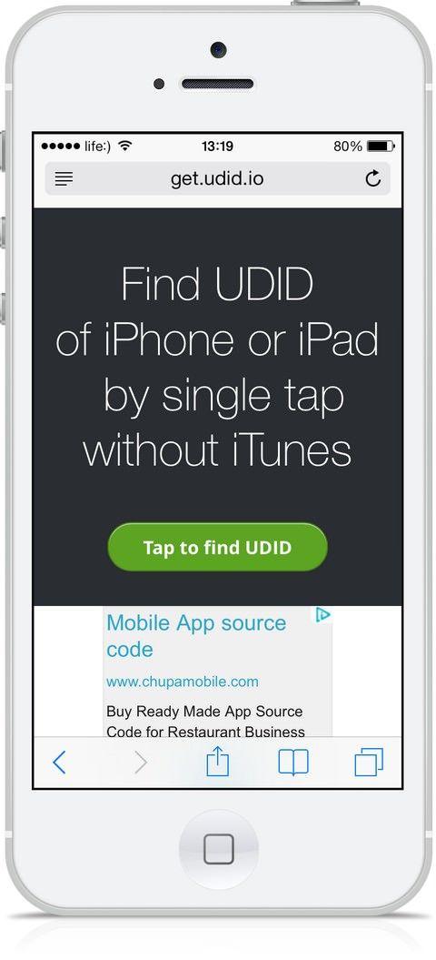 Как узнать UDID iPhone или iPad