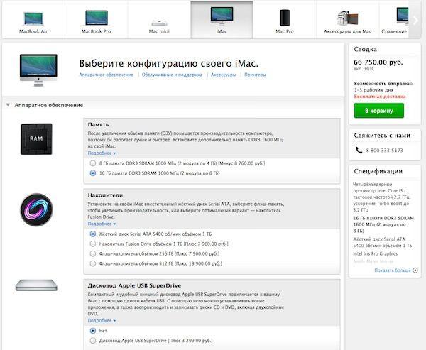 mac_pc_compare_2