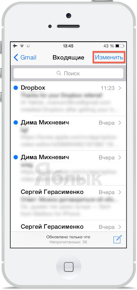 выделить все письма в приложении Mail на iPhone