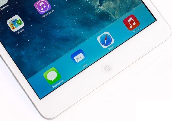 скорость всех iPad