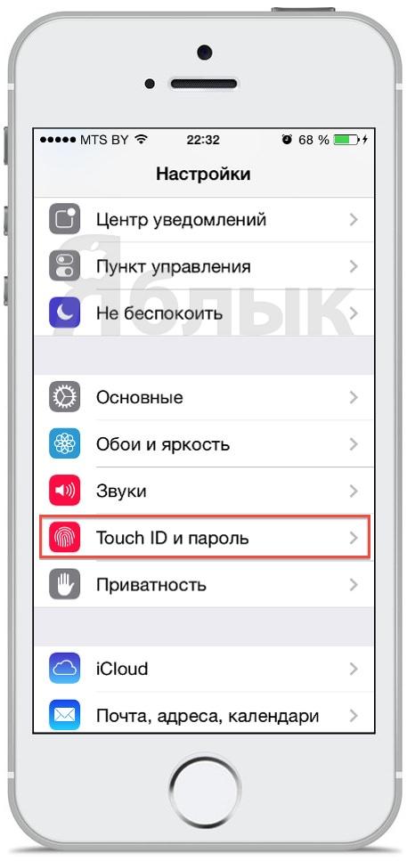 touch id в iOS 7 beta 2