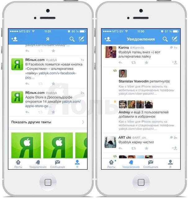 Twitter для iPhone и iPad