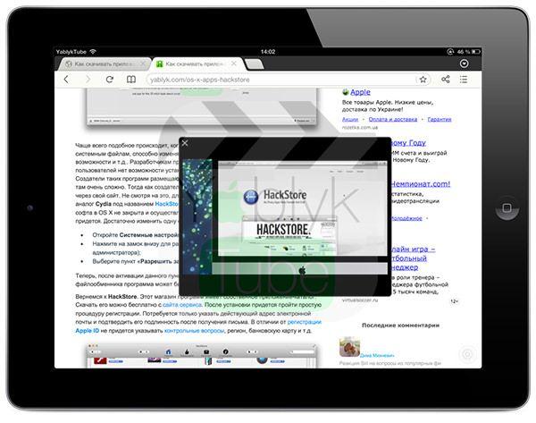 uc browser скачать