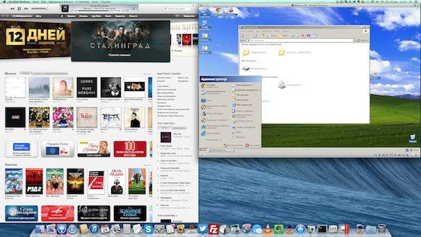 windows in mac os x mavericks