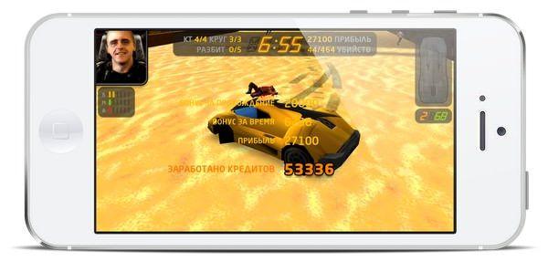 Скачать бесплатно Carmageddon для iPhone