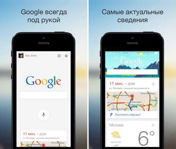 В Google Now появилась карта Сочинской Олимпиады