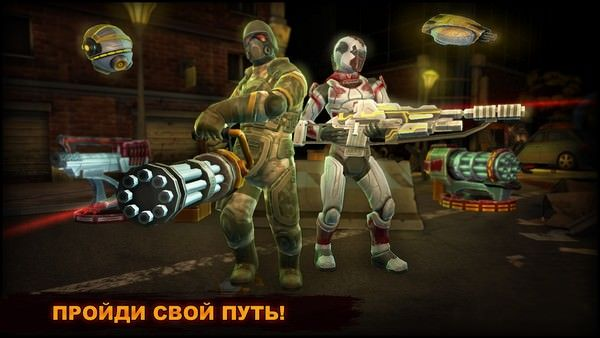 Guns N Zombies - пост-апокалиптический шутер