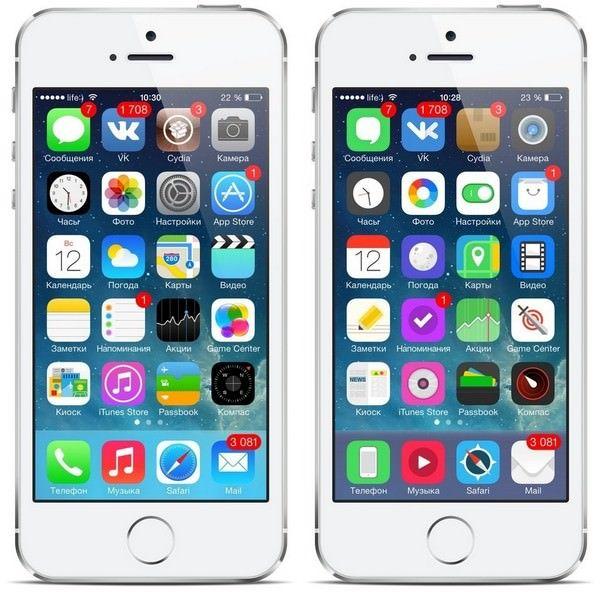 новая превосходная тема для iOS 7