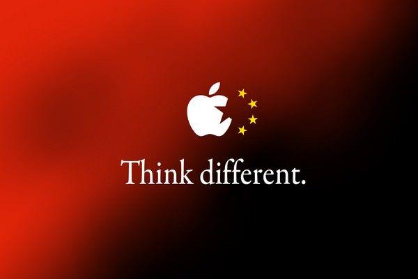 China Mobile уже получил 1,4 млн iPhone 5s