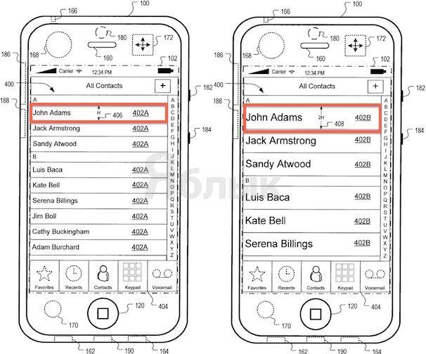 патент Apple на измение интерфейса пользователя GUI iOS