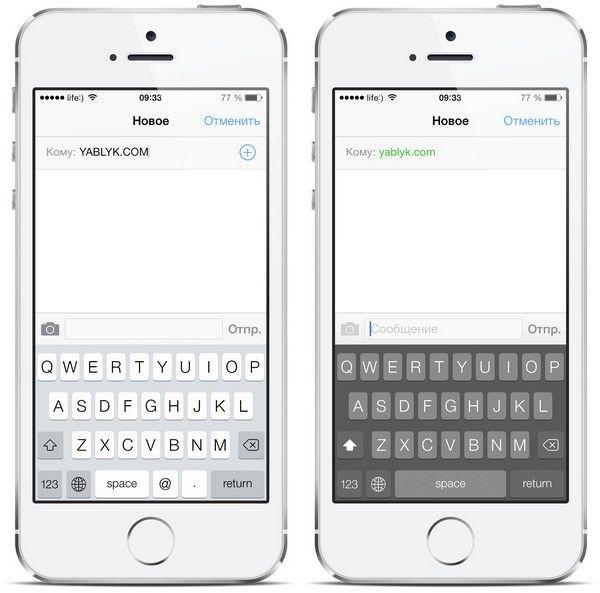 Как включить темную клавиатуру в iOS 7