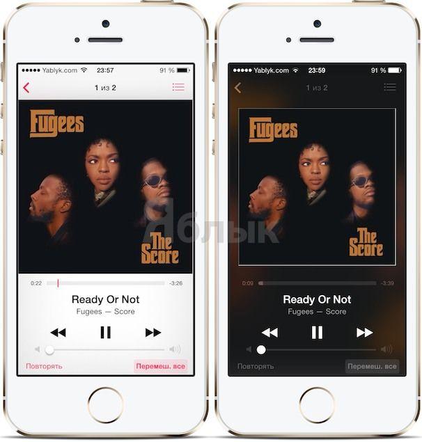 Твик из Cydia, изменяющий приложение Музыка в iOS 7