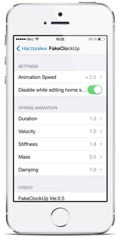 оптимизировать работу iOS 7