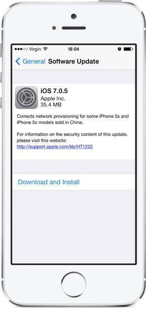 Вышла iOS 7.0.5 с исправлением ошибок