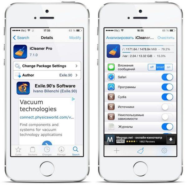 Как удалить ненужные файлы из iOS 7