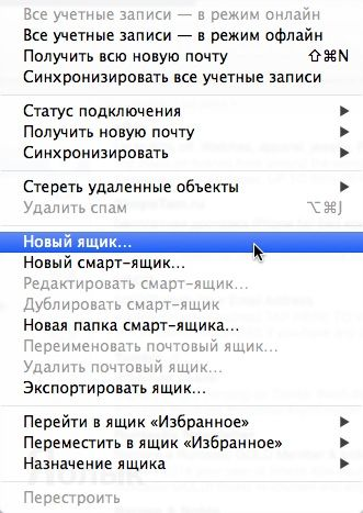 icloud_mail_rules_1