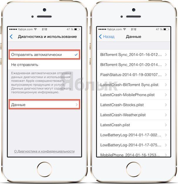 Сбои работы iOS 7