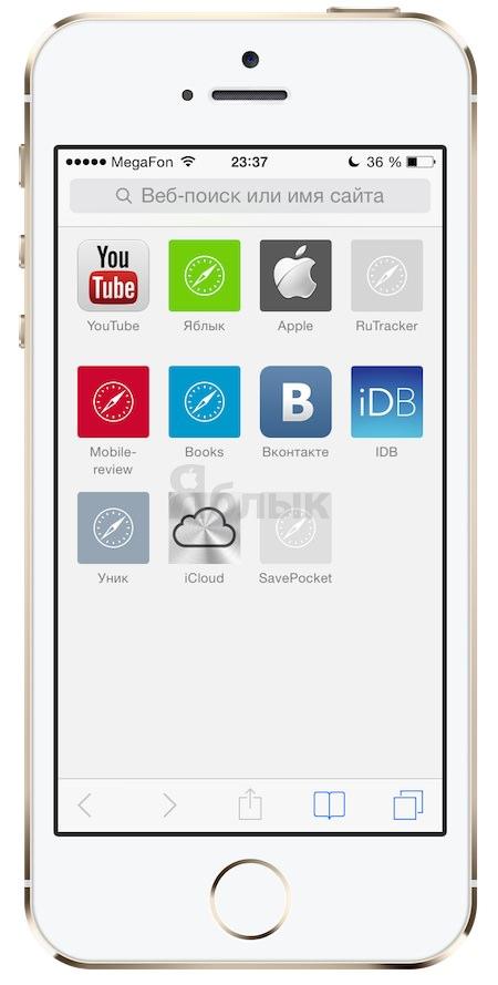 изменения в Safari iOS 7.1