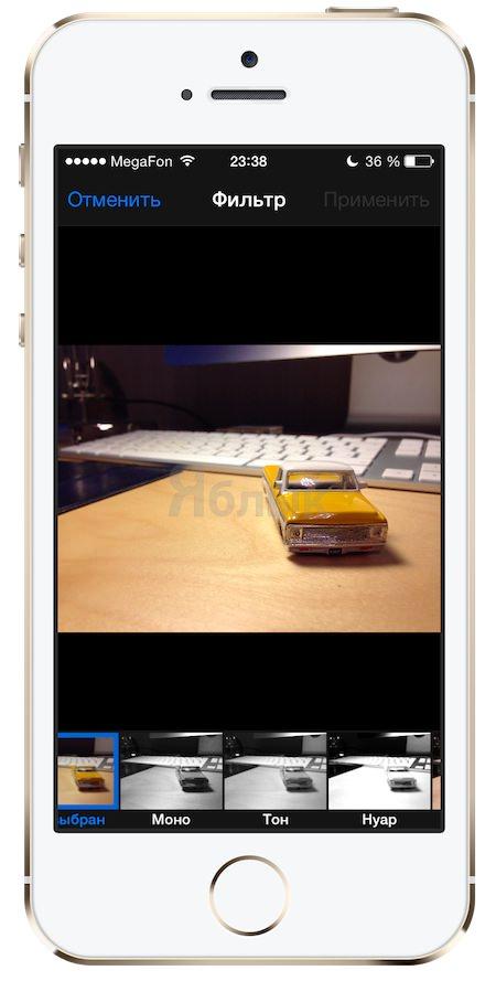 новые фильтры в iOS 7.1