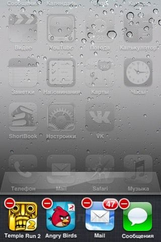 как закрыть программы на iphone 3gs