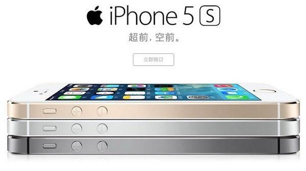 China Mobile уже получила 1,4 млн iPhone 5s