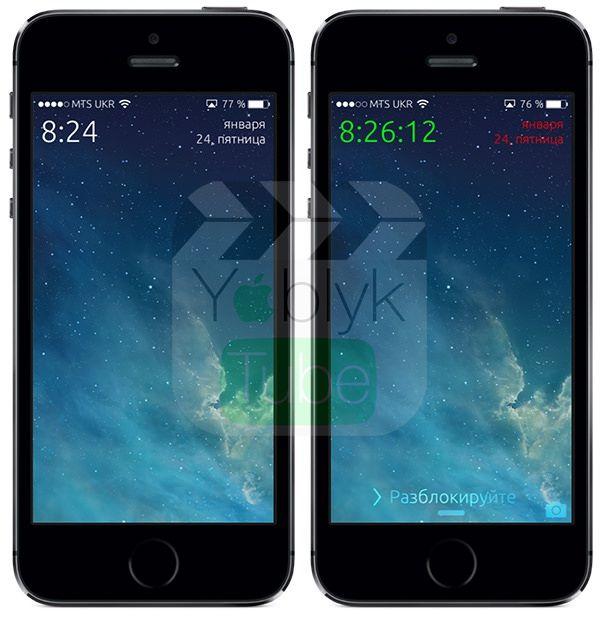 SubtleLock (iOS 7)