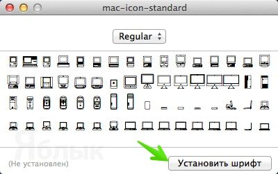 mac-hidden-font_1