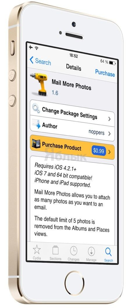 больше 5 фотографий в почте iPhone